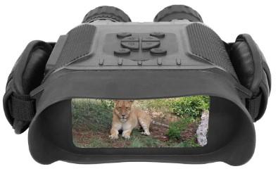 Bestguarder Nightvision binoculars