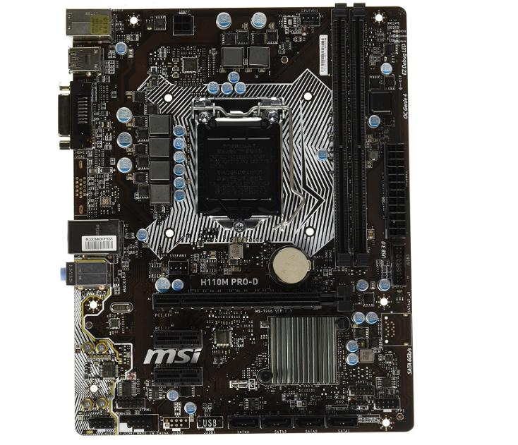 MSI Intel SKylake Motherboard