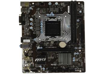 MSI Intel Skylake H110